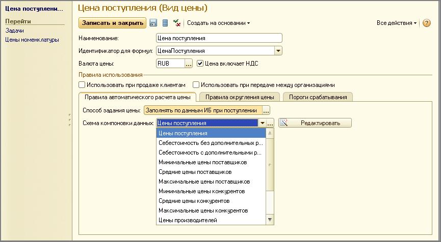 Поле Схема компоновки данных